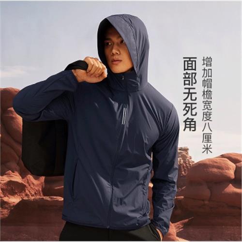 『環球嚴選』男款戶外輕薄抗UV運動外套/男裝/薄款/防曬/抗UV/戶外/運動WEA00097/