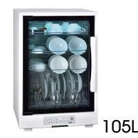 名象 105L四層紫外線殺菌烘碗機 TT-568A