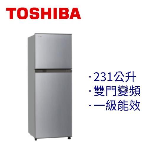 TOSHIBA東芝 231L 一級能效 雙門變頻電冰箱(典雅銀) GR-A28TS(S)-庫(G)
