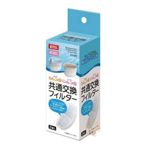 MARUKAN三角自動循環飲水器-過濾棉/