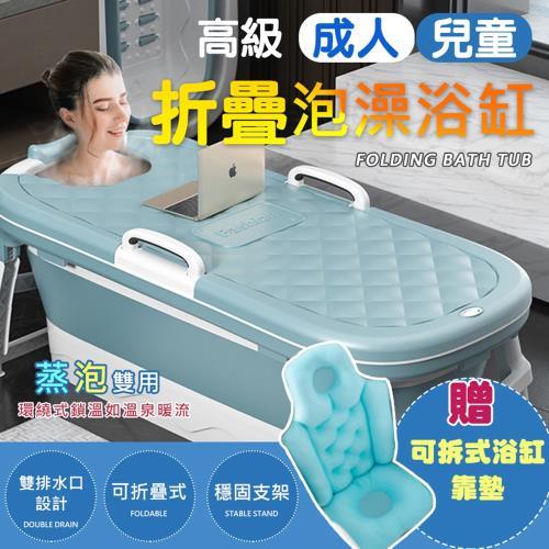 高級成人兒童折疊泡澡浴缸(加大款)/
