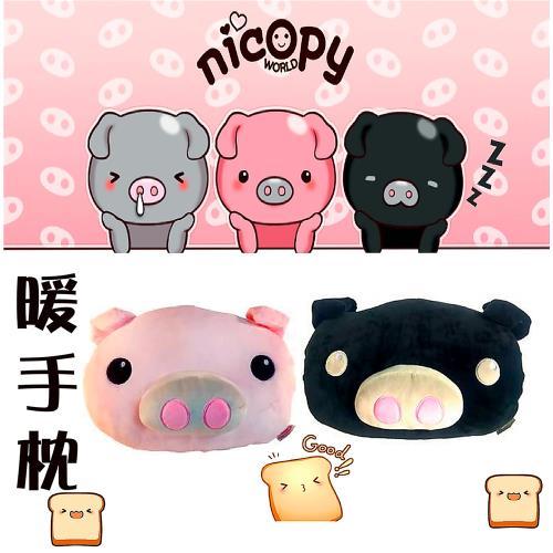 【Nicopy】小豬造型暖手枕 午休枕(粉紅色 / 黑色)
