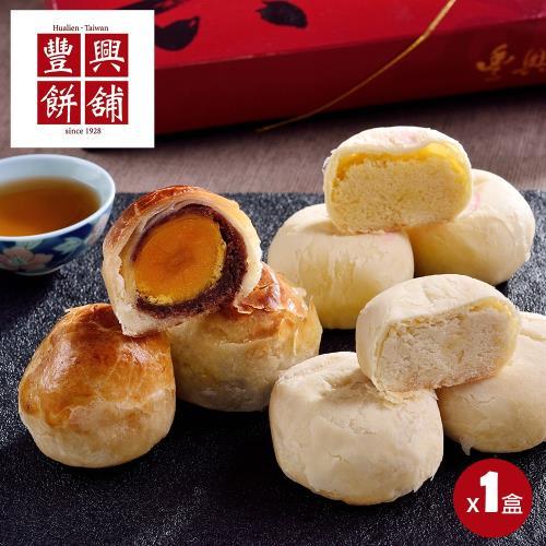 現+預【豐興餅舖】秋月禮盒x1盒(小月餅x3蛋黃酥x3綠豆小月餅x3/盒,附提袋)