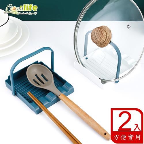 Conalife 廚房美學 四卡槽可懸掛鍋鏟湯勺架(2入)
