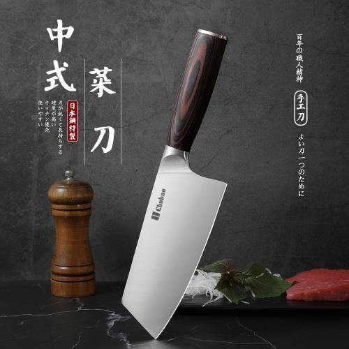 【優廚寶】精選實木柄日本鋼 16cm中式菜刀 / 切刀