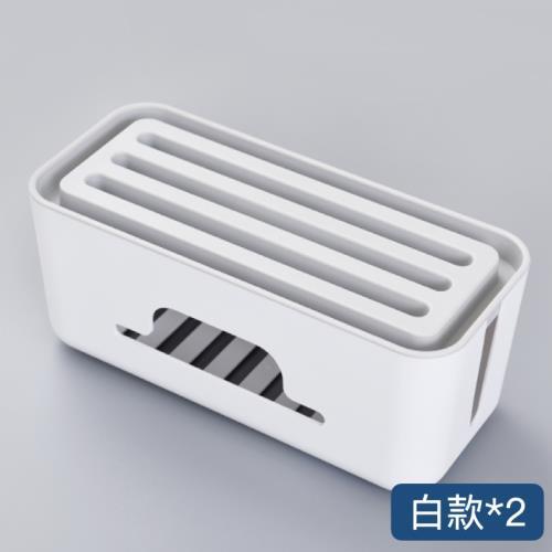 『環球嚴選』免運-白款2入組-電線整理盒手機支架/手機架/集線盒/插座盒/理線/收納AAN0489