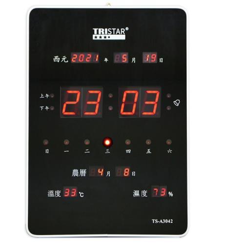 TRISTAR 數位LED萬年曆電子鐘 TS-A3042 (直式)