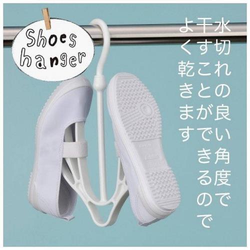 日本製一體成型360度晒鞋架吊掛式曬鞋架 312390_(卡通小物)