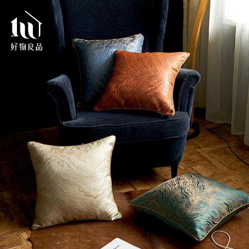 【好物良品】波紋金絲刺繡沙發抱枕套 靠墊套|枕芯需另購