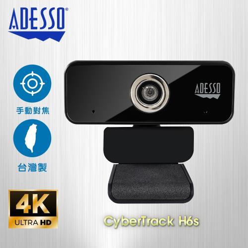 【美國ADESSO】網路攝影機