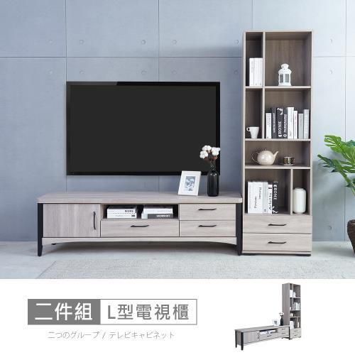 時尚屋 [5V21]凱爾7.8尺L型電視收納櫃5V21-KR024+KR025-免運費/免組裝/電視櫃