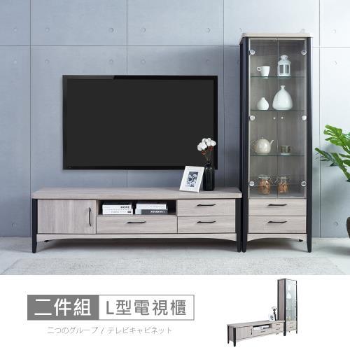 時尚屋 [5V21]凱爾7.8尺L型電視櫃5V21-KR028+KR025-免運費/免組裝/電視櫃