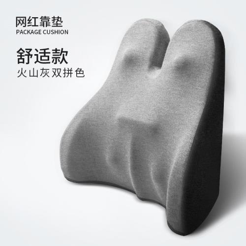 『環球嚴選』質感舒適多用途記憶腰枕護腰神器/辦公室/汽車/完整包覆V21070069