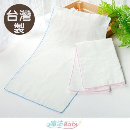 魔法Baby 嬰幼兒澡巾(2條一組) 台灣製二重紗純棉紗布澡巾~g2710
