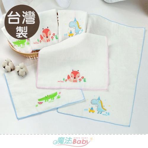 魔法Baby 嬰幼兒澡巾(2條一組) 台灣製二重紗純棉紗布澡巾~g2710f
