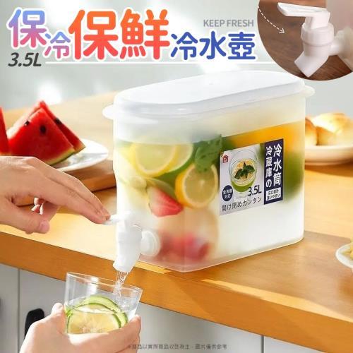 食品用大容量冷水壺3.5L