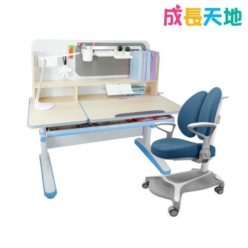 【成長天地】兒童書桌椅 120cm桌面 可升降桌椅 成長桌椅組 兒童桌椅組(ME761+AU902)