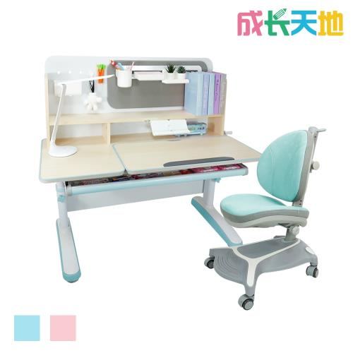 【成長天地】兒童書桌椅 120cm大桌面 可升降桌椅 成長桌椅 兒童桌椅(ME761+AU617)
