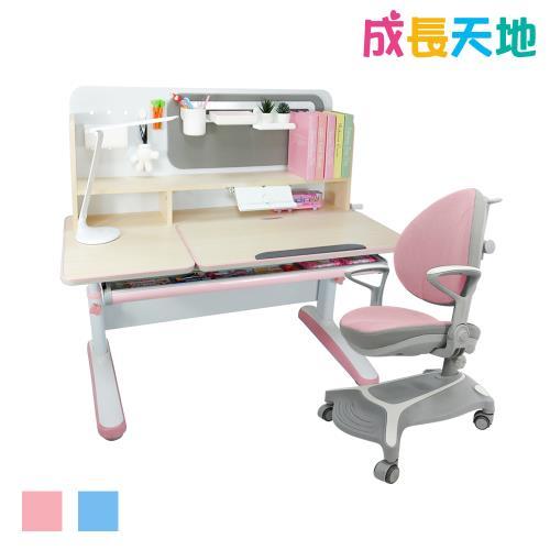 【成長天地】兒童書桌椅 120cm大桌面 可升降桌椅 成長桌椅 兒童桌椅(ME761+AU771)