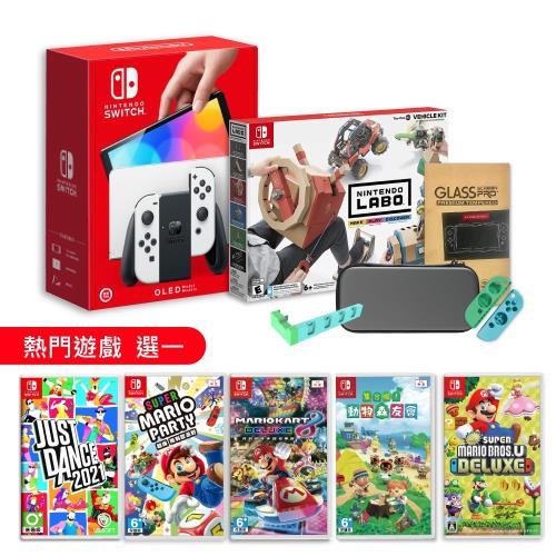 任天堂 Switch OLED款式 白色主機(台灣公司貨)+《遊戲選一+LABO》+《主機包+充電座+矽膠套+貼》