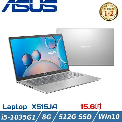 ASUS華碩X515JA-0171S1035G1