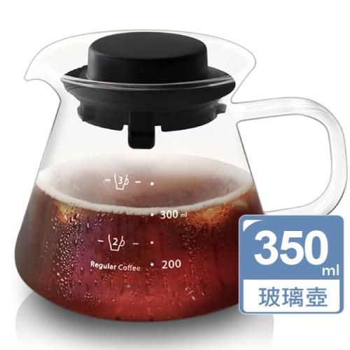 CUG耐熱玻璃壺350ml-2入/