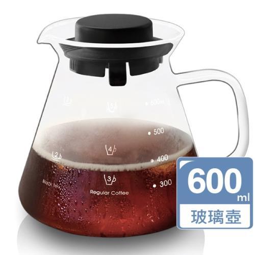 CUG耐熱玻璃壺600ml-2入/