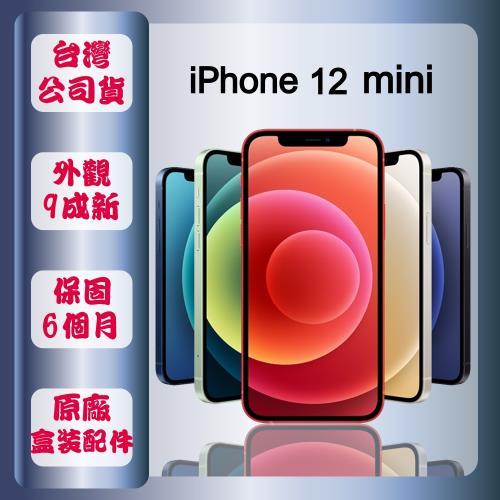 【A級福利品】 Apple iPhone 12 MINI 64G 5.4寸 智慧手機 (贈玻璃貼+保護殼)