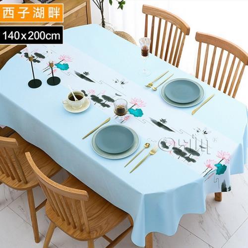 Osun-中國風餐桌布桌巾茶几桌墊PVC防水防燙防油可水洗擦拭140x200cm
