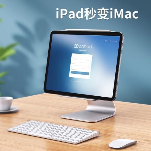 『環球嚴選』免運-一秒變桌機!手機平板懶人折疊金屬支架/一體成型iPad
