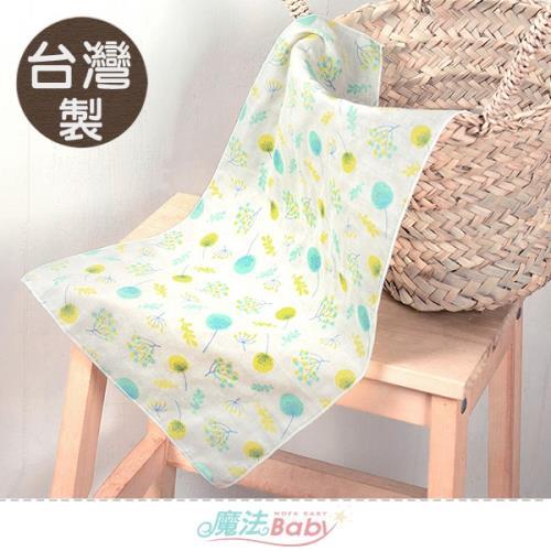 魔法Baby 嬰幼兒澡巾(2條一組) 台灣製二重紗純棉紗布澡巾~g2713k