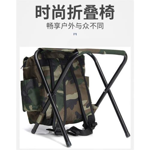 『環球嚴選』免運-是包包也是椅子!戶外登山大容量便攜兩用背包椅/折疊/釣魚凳/郊遊/寫生/露營/高承重/輕便V21070180