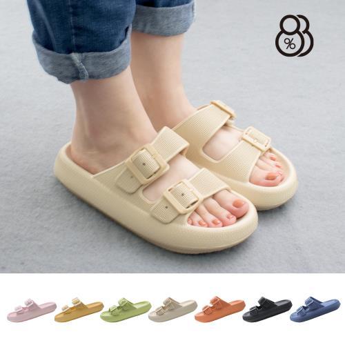 【88%】3.5cm拖鞋
