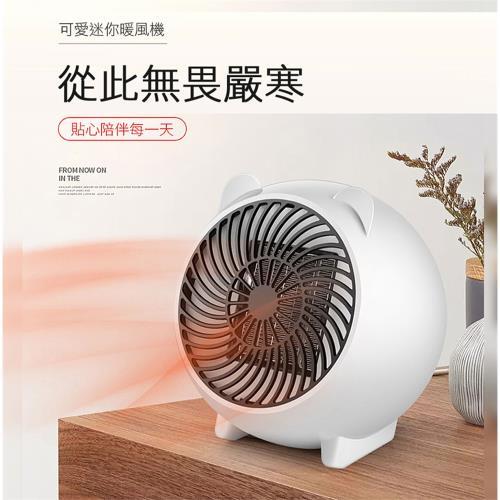 【KoNi】可愛小豬PTC陶瓷發熱暖風扇