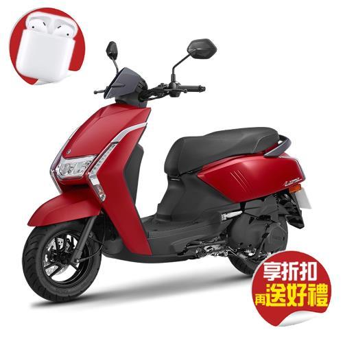 YAMAHA 山葉機車Limi 125 UBS碟煞 7期-2021新車贈品A