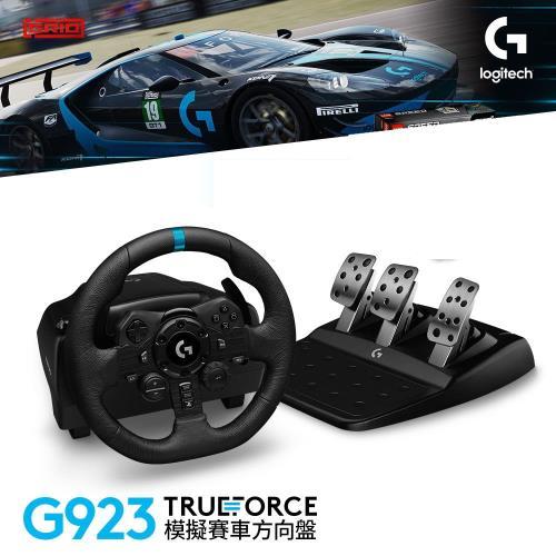 【Logitech 羅技】G923 TRUEFORCE 模擬賽車方向盤 [適用PS4/PS5/PC]