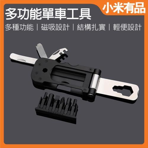 【小米】小米單車工具