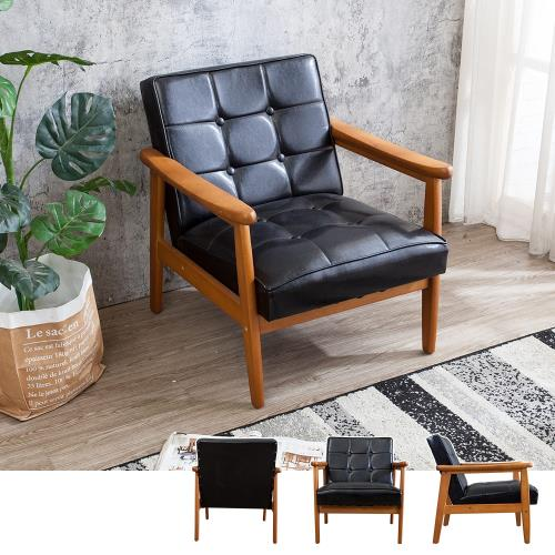 Boden-布蘭頓實木黑色皮沙發單人椅/一人座/單人座