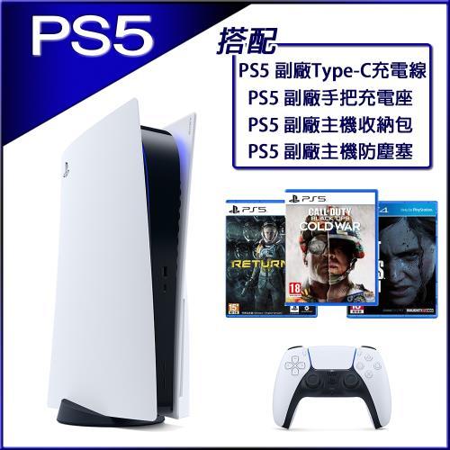 PS5 遊戲主機-光碟版+PS5決勝時刻(黑色行動冷戰)+PS5死亡回歸+PS4 最後生還者2+四好禮