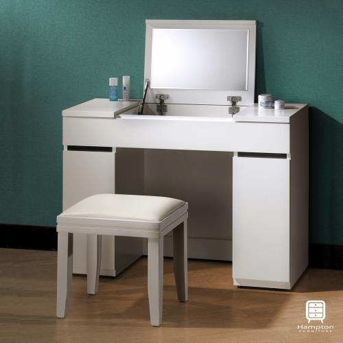 【Hampton 漢汀堡】威克斯3.3尺掀鏡式化妝桌椅組