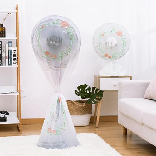 【MY LIFE漫遊生活】換季防水全罩式風扇防塵套-大款2件組