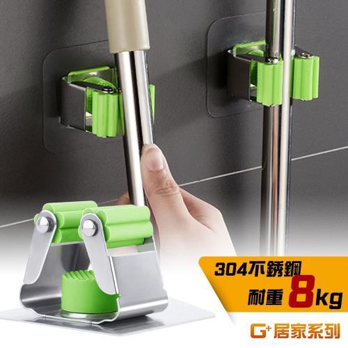 G+ 居家 5入組304不銹鋼無痕貼拖把掛架(免釘/免打孔/壁貼式)