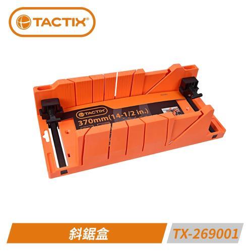 TACTIX TX-269001 斜鋸盒