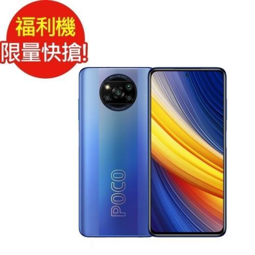 福利品_POCO X3 Pro _6.67 吋八核心4G手機(8G+256G)_九成新