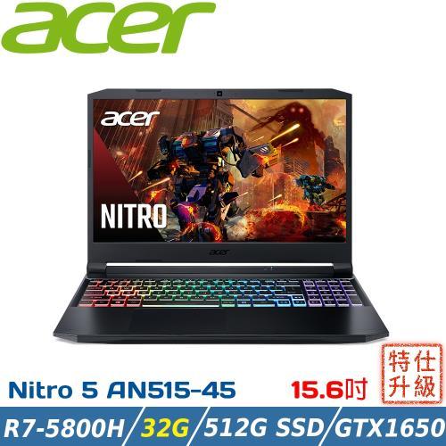 Acer宏碁Nitro 5 AN515-45-R02E 15.6吋電競筆電(R7-5800H/32G/512G SSD/GTX 1650 4G)