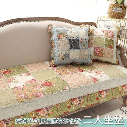 【BonBon naturel】薔薇之戀純棉防滑沙發墊-雙人坐墊 # 4325 4326