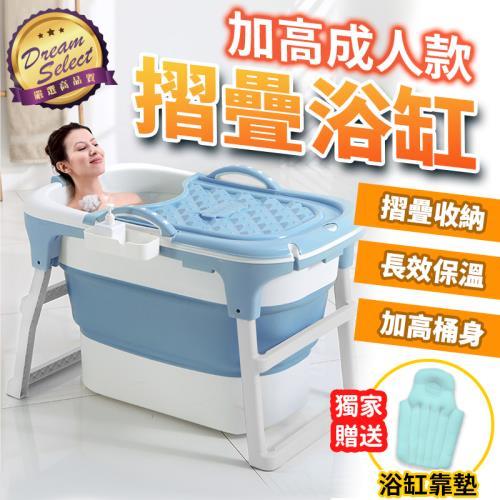 高桶折疊浴缸