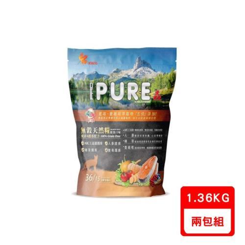 (買就送寵鮮食零食*1包!)加拿大PURE