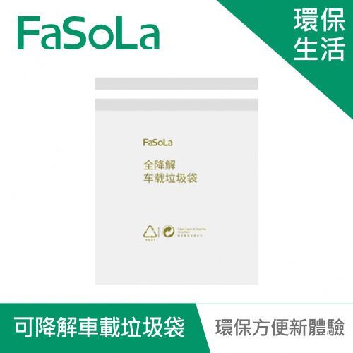 FaSoLa