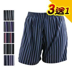 源之氣 竹炭男條紋四角內褲 (3+1件) RM-10100 -台灣製